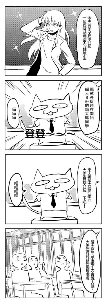 ファイル 83-1.png