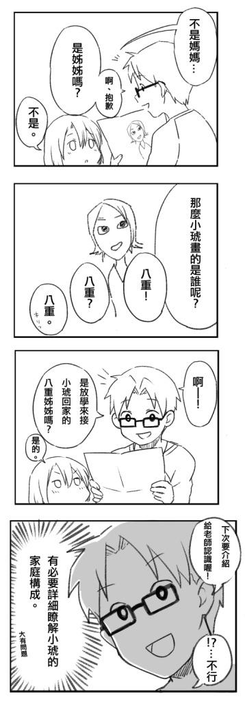 ファイル 87-2.jpg